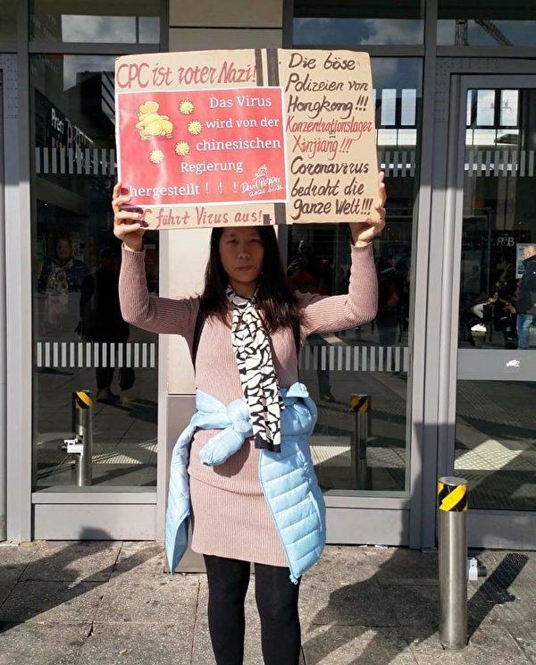 2020年2月29日起,毛欣馨到附近幾個城市的火車站前舉牌,呼籲當地民眾關注中共病毒來源。(毛欣馨提供)