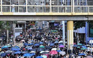 港版国安法 台湾永社声明:谴责中共暴政