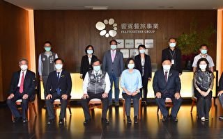 蔡英文访飨宾餐旅集团    挺企业、企业挺员工