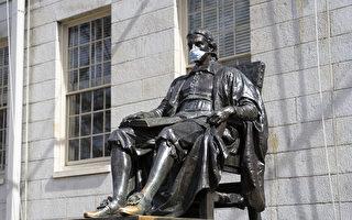 哈佛學生反對秋季「在線開學」