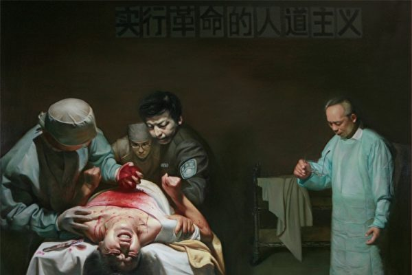 袁斌:中共活摘器官 「一年殺掉你們十幾萬」
