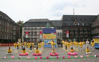 法輪功德國北威州首府集體煉功 慶大法日
