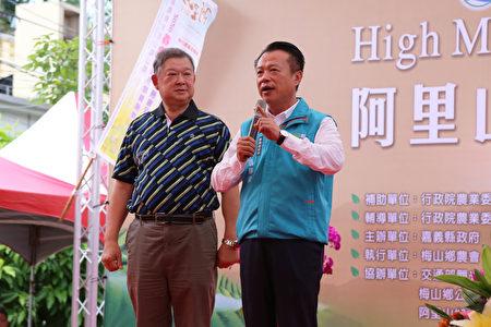 嘉義縣長翁章梁表示,「不僅舉辦高山茶比賽,也積極為安全衛生做把關。」