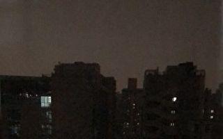 北京發生規模3.6地震 兩會期間異象頻現