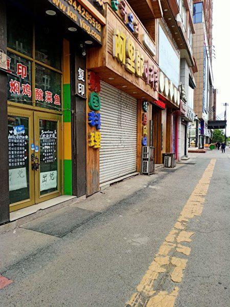 臨街店舖全部閉店。(受訪者提供)