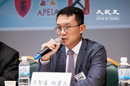 中華亞太菁英交流協會秘書長王智盛。(陳柏州/大紀元)