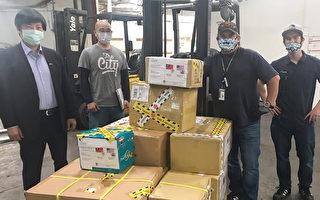 經文處代表台灣新北市政府   向舊金山捐贈防疫物資