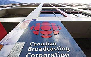加拿大廣播公司承認對大紀元報導不實