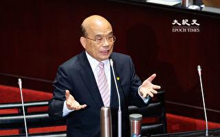 李承翰父病逝 苏贞昌指示全力协助上诉