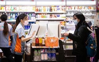 口罩禁令解除 台灣4大超商販售價格一次看