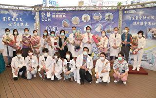 抗疫百日 王惠美代表縣民向所有醫護人員致敬