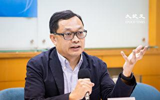 中共强推港版国安法  台湾民心只会走更远