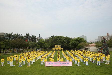 2020年5月2日,台灣新竹地區部份法輪功學員近二百人,在新竹市赤土崎公園大合照,恭祝師父生日快樂。(賴月貴/大紀元)