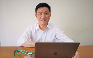 郑宏辉获聘亚洲・硅谷顾问 力推新创平台