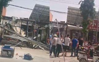 5月13日上午,北京通州一餐馆发生液化石油气罐闪爆,餐馆被炸毁,7人受伤。(视频截图合成)