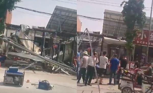 【現場視頻】北京通州餐館煤氣爆炸 7人受傷