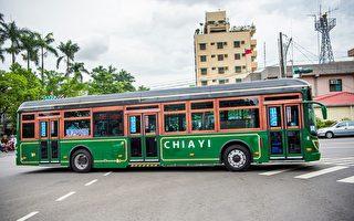嘉义市最美公车中山干线6月1日正式上路