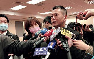 """王鸿薇""""领导人""""说惹议 林为洲:若我会讲""""总统"""""""