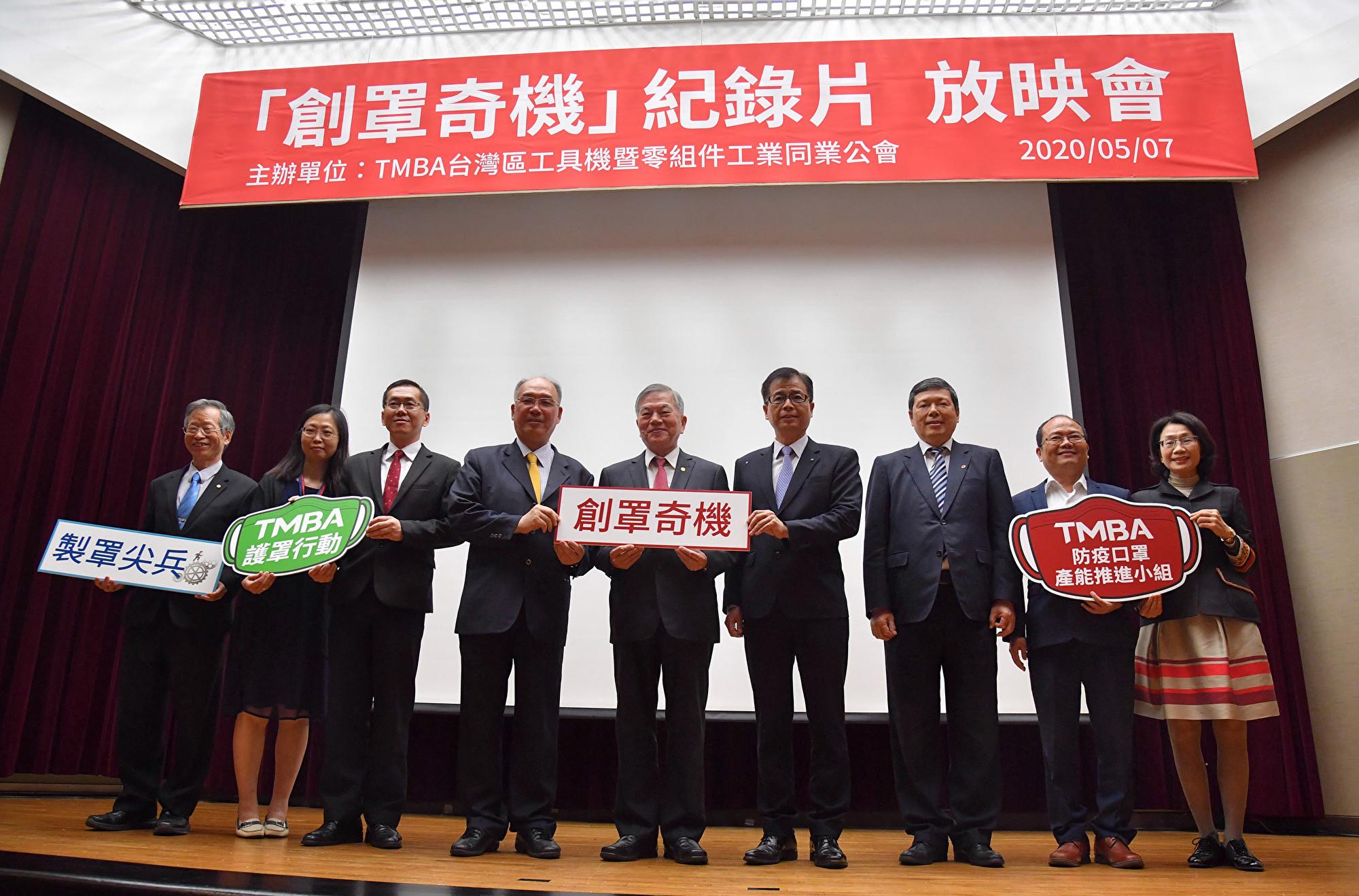 「創罩奇蹟」台灣成全球第二大口罩生產國