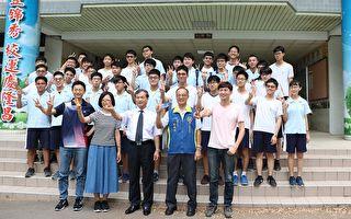 嘉义高中109年度申请入学成绩亮丽