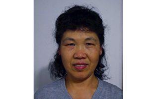 疫情間 北京法輪功學員張芳夫婦被綁架抄家