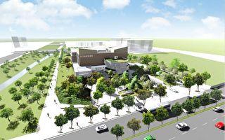 斥資4億 竹縣打造會呼吸的總圖書館