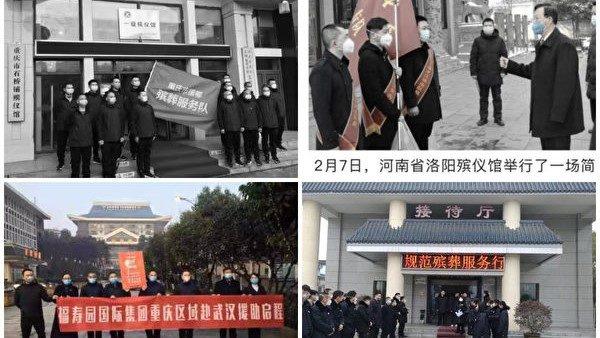 鍾原:黨媒回應瘟疫死亡率貽笑大方
