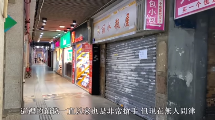 王府井百貨集團首季虧損兩億 門店陸續關門