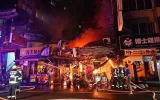 中華路夜市遭縱火  延燒16店3嗆傷送醫
