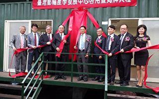 助邮轮产业发展 海大成立邮轮产学发展中心