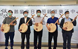 鵝鑾鼻日照中心開幕 陳時中宣導防疫新生活