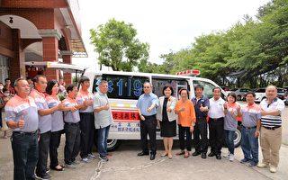 东势旅外乡亲陈耀峯捐赠救护车 造福乡亲