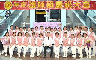 国际护师节 桃园医院鼓掌致敬护理师