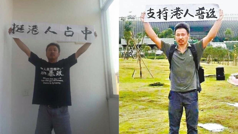 江蘇民主人士王默被抓一年 當局恐嚇家屬