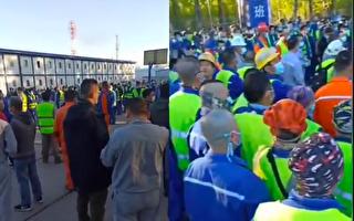 【現場視頻】在俄華工連續3天罷工要回國