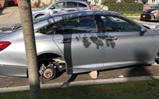 市警111分局破獲兩起盜竊車胎輪輞案