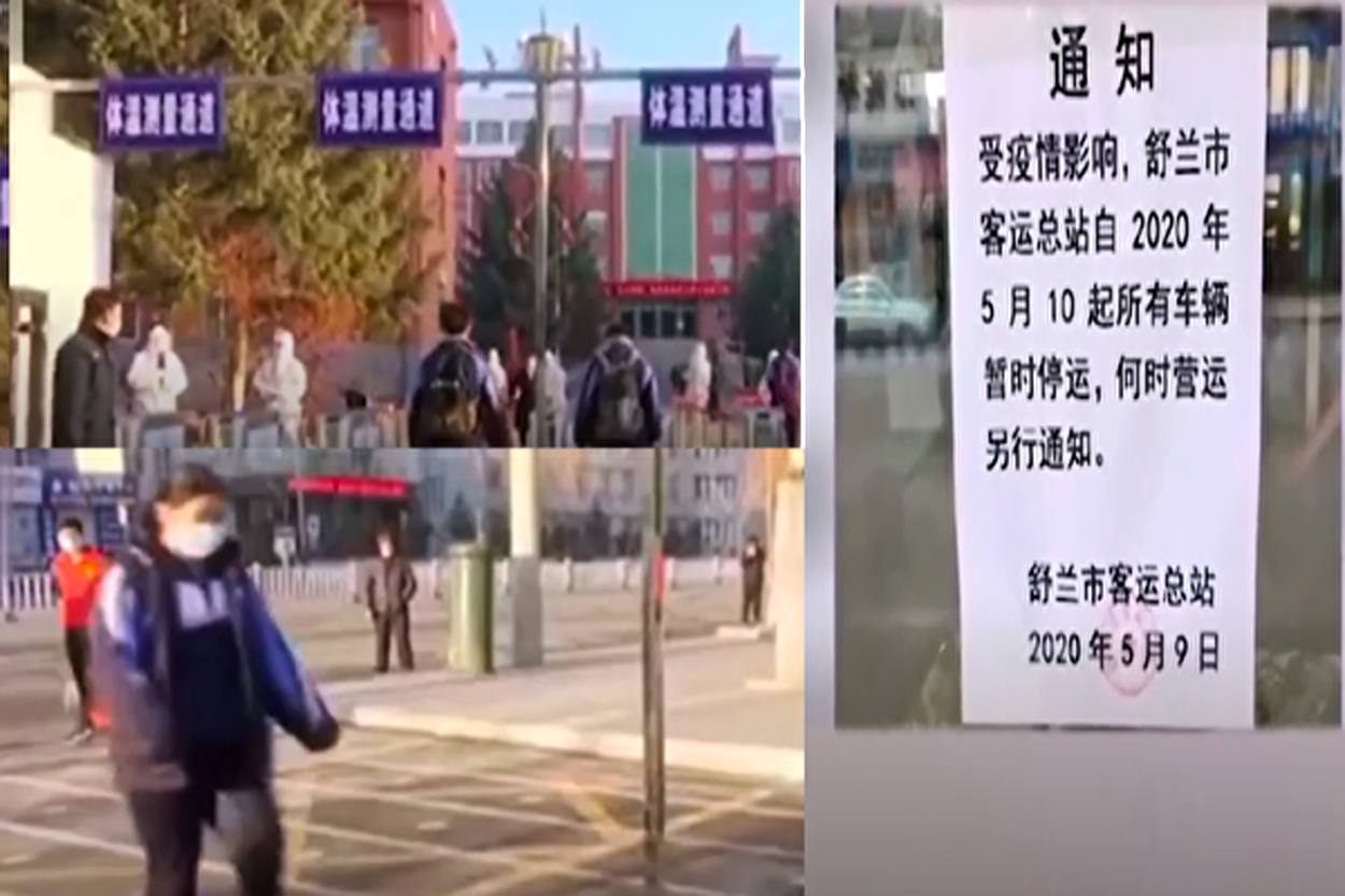 陳思敏:吉林省疫情告急背後的人權災難