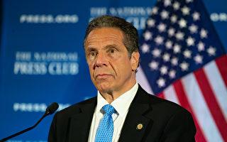 處理養老院不當  紐約州長支持度下滑