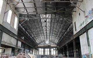 天鵝河畔東珀斯發電站閑置近40年  重建項目最終花落誰家?