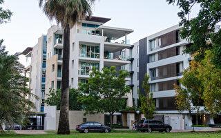 研究:珀斯內城公寓保值性強