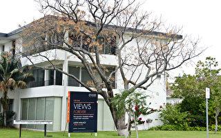珀斯Shenton Park房產賣得最快