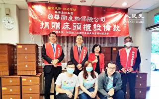 華南產險捐180個床頭櫃  憨兒住宿更舒適