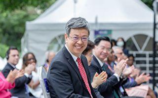 帶著光榮離開總統府 陳建仁卸任向大家說:謝謝