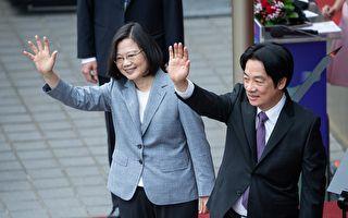 祝贺小英就职 美国务院:全世界欠台湾一份情