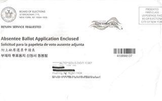 黄敏仪吁选民完成缺席投票申请  确保初选投票