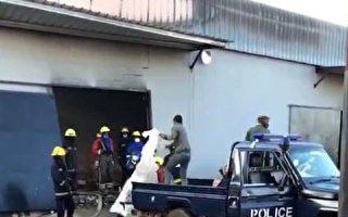 三名中國商人在贊比亞遇害 場面殘忍