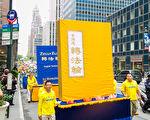 纽约学员回忆李洪志先生在大陆传法