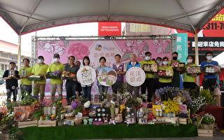 自產自銷 彰化農產品台北街頭最搶手