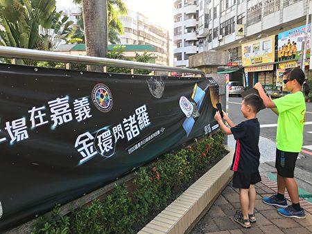 熱情天文迷--蘇淑菁就讀蘭潭國小、南興國中的小兒子與大女兒,闖關中。
