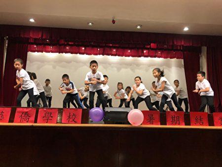 僑校2019暑期班表演照片。